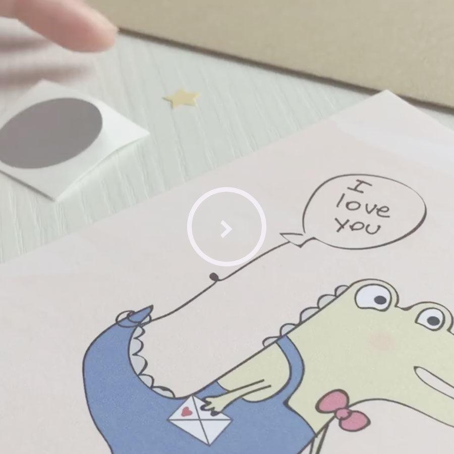 card le papier